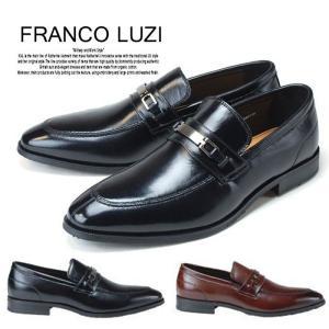 紳士靴 ビジネスシューズ ブランド セール フランコルッチ FRANCO LUZI 2632 ブラック ダークブラウン メンズ 本革 ビジネスシューズ 紳士靴 父の日 就職祝|fg-store