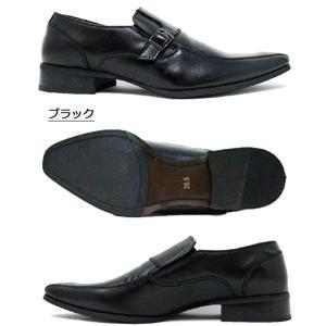 紳士靴 ビジネスシューズ ブランド セール フランコルッチ FRANCO LUZI 7015 ブラック ブラウン メンズ ビジネスシューズ 紳士靴 本革 父の日 就職祝|fg-store|02