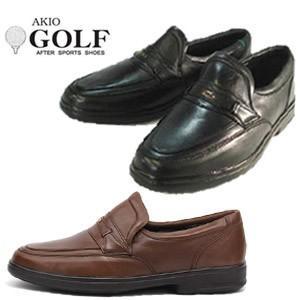 GOLF ゴルフ  AKIO GOLF 1132 ブラック 黒 ブラウン 茶 3E 靴