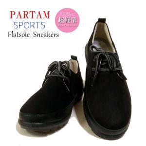 コンフォートシューズ カジュアルシューズ PARTAM SPORTS 7100 ブラック グレー 軽量 fg-store