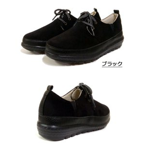 コンフォートシューズ カジュアルシューズ PARTAM SPORTS 7100 ブラック グレー 軽量 fg-store 02