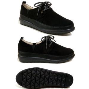 コンフォートシューズ カジュアルシューズ PARTAM SPORTS 7100 ブラック グレー 軽量 fg-store 03