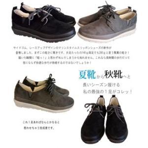 コンフォートシューズ カジュアルシューズ PARTAM SPORTS 7100 ブラック グレー 軽量 fg-store 04