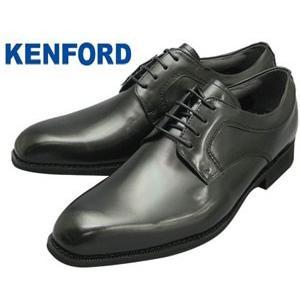 ケンフォード メンズ ビジネスシューズ KENFORD KN20AB ブラック 黒 プレーントゥ 靴 就職祝 成人式 就活 リクルート 父の日 プレゼント fg-store