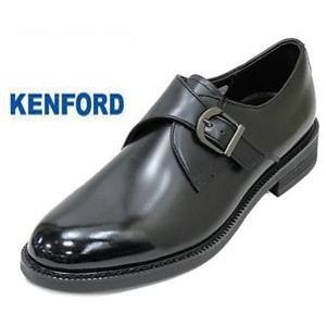 ケンフォード メンズ ビジネスシューズ KENFORD KN37 モンクストラップ 本革 紳士靴 就職祝 成人式 就活 リクルート 父の日 プレゼント fg-store