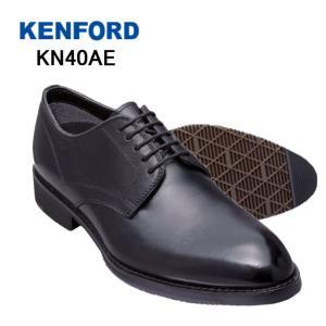 ケンフォード メンズ ビジネスシューズ KENFORD KN40AE 3E ブラック プレーントゥ 靴 就活 父の日 プレゼント fg-store