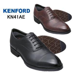 ケンフォード メンズ ビジネスシューズ KENFORD KN41AE 3E ブラック ダークブラウン ストレートチップ 靴 就活 父の日 プレゼント fg-store