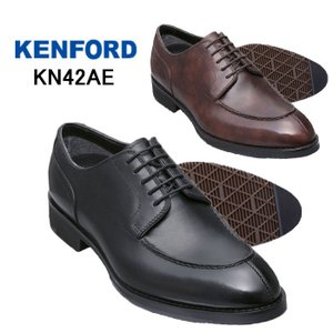 ケンフォード メンズ ビジネスシューズ KENFORD KN42AE 3E ブラック ダークブラウン Uチップ  靴 就活 父の日 プレゼント fg-store