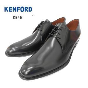 ケンフォード メンズ ビジネスシューズ KENFORD KB46AJ ブラック 黒 プレーントゥ 靴 就職祝 成人式 就活 リクルート 父の日 プレゼント fg-store