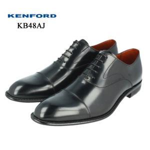 ケンフォード メンズ ビジネスシューズ KENFORD KB48 ブラック 黒 靴 就職祝 成人式 就活 リクルート 父の日 プレゼント fg-store