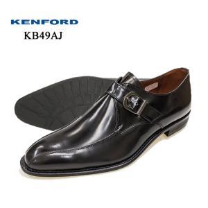 ケンフォード メンズ ビジネスシューズ KENFORD KB49AJ ブラック 黒 モンクストラップ スワロートゥ 靴 成人式 就活 父の日 fg-store