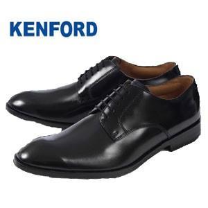 ケンフォード メンズ ビジネスシューズ KENFORD KN51ACJ ブラック 黒 プレーントゥ 靴 就職祝 成人式 就活 リクルート 父の日 プレゼント fg-store