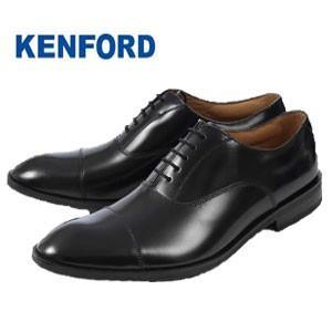 ケンフォード メンズ ビジネスシューズ KENFORD KN52ACJ ブラック ダークブラウン ストレートチップ 靴 就職 父の日 プレゼント fg-store