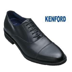 ケンフォード メンズ ビジネスシューズ KENFORD KN66ACJ ブラック 黒 細め ストレートチップ 靴 就活 父の日 プレゼント fg-store