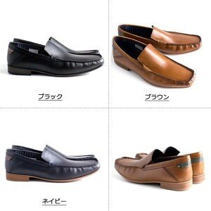 キャサリンハムネット メンズ ビジネスシューズ KATHARINE HAMNETT 31559 メンズ スリッポン 靴 成人式 プレゼント|fg-store|02