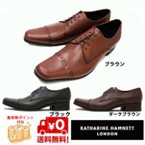 キャサリンハムネット メンズ ビジネスシューズ KATHARINE HAMNETT 31601 ブラック ブラウン ダークブラウン メンズ 本革 紳士靴  |fg-store