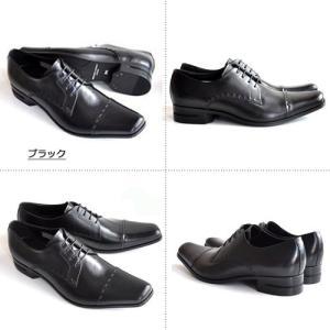 キャサリンハムネット メンズ ビジネスシューズ KATHARINE HAMNETT 31601 ブラック ブラウン ダークブラウン メンズ 本革 紳士靴  |fg-store|02