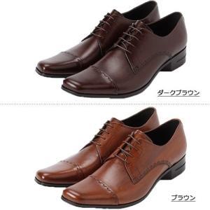 キャサリンハムネット メンズ ビジネスシューズ KATHARINE HAMNETT 31601 ブラック ブラウン ダークブラウン メンズ 本革 紳士靴  |fg-store|03