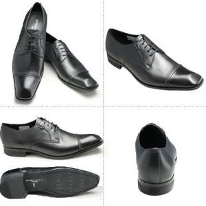 キャサリンハムネット メンズ ビジネスシューズ KATHARINE HAMNETT 3967 靴  成人式 就活 父の日 プレゼント|fg-store|03