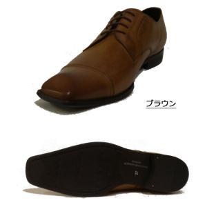 キャサリンハムネット メンズ ビジネスシューズ KATHARINE HAMNETT 3967 靴  成人式 就活 父の日 プレゼント|fg-store|04