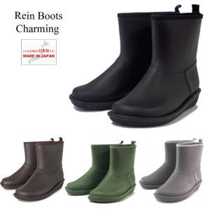 レインブーツ レインシューズ  レディース ショート 長靴 雨靴 日本製 幅広 Charming チャーミング 712 ガーデニングシューズ|fg-store