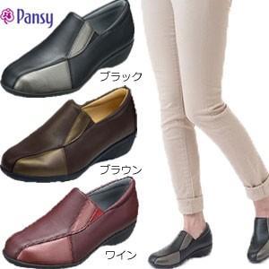 シューズ レディース 黒 コンビ ソフトインソール 日本製 靴 3E パンジー pansy 4492 母の日 ギフト プレゼント|fg-store