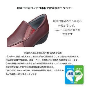 シューズ レディース 黒 コンビ ソフトインソール 日本製 靴 3E パンジー pansy 4492 母の日 ギフト プレゼント|fg-store|02
