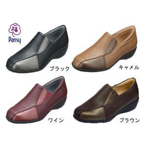 シューズ レディース 黒 コンビ ソフトインソール 日本製 靴 3E パンジー pansy 4492 母の日 ギフト プレゼント|fg-store|03