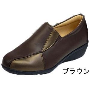 シューズ レディース 黒 コンビ ソフトインソール 日本製 靴 3E パンジー pansy 4492 母の日 ギフト プレゼント|fg-store|05