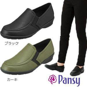 PANSY パンジー 靴 4733 ブラック カーキ 母の日 ギフト プレゼント  fg-store