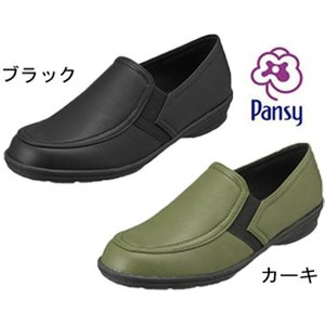 PANSY パンジー 靴 4733 ブラック カーキ 母の日 ギフト プレゼント  fg-store 03