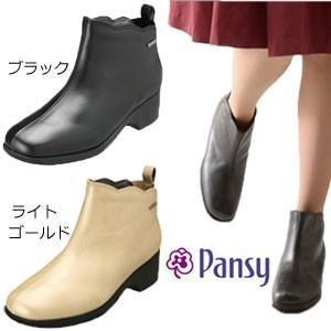 防水ブーツ レディース レインシューズ 雨靴 長靴 防水 靴 3E パンジー pansy 4905 母の日|fg-store