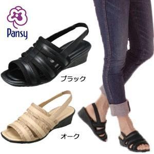 パンジー 靴 サンダル Pansy BB5152 サンダル 靴 母の日 ギフト プレゼント BB5152|fg-store