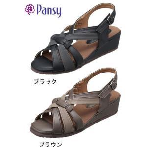 パンジー サンダル Pansy 5433 レディース バックベルトサンダル  クッション  BB5433|fg-store