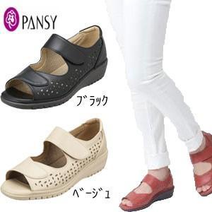 パンジー 靴 サンダル Pansy 7210 サンダル 靴 母の日 ギフト プレゼント|fg-store