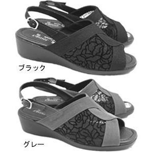 サンダル レディース 日本製 チュール レース ピュアシューズ PUAR SHOES 201 日本製 靴 母の日 ギフト プレゼント|fg-store
