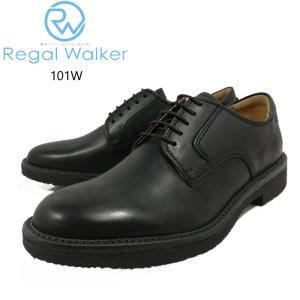 リーガル REGAL 101W ブラック 黒 プレーン 革靴 ビジネスシューズ 冠婚葬祭 就職祝 成人式 就活 リクルート 父の日 プレゼント|fg-store