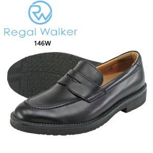 リーガル REGAL 146W メンズ ローファー スリッポン 本革 ビジネスシューズ 紳士靴 就職祝 成人式 就活 リクルート 父の日 プレゼント|fg-store