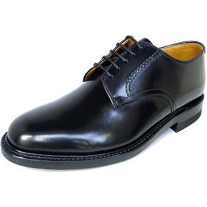 リーガル REGAL 2504 ブラック 黒 プレーントゥ 革靴 紳士靴 ビジネスシューズ 冠婚葬祭 就職祝 成人式 就活 リクルート 父の日 プレゼント|fg-store