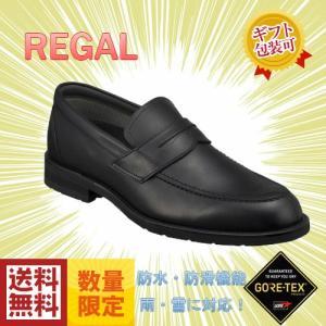 リーガル REGAL 30NRBB ゴアテックス ローファー  ビジネスシューズ 革靴 靴 就職祝 成人式 就活 リクルート 父の日 プレゼント|fg-store