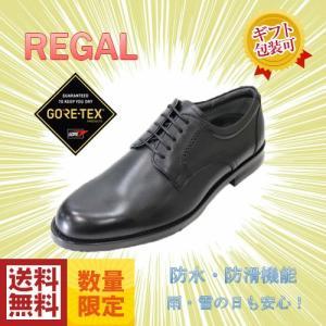 リーガル REGAL 31NRBB ゴアテックス プレーントゥ ビジネスシューズ 革靴 靴 就職祝 成人式 就活 リクルート 父の日 プレゼント|fg-store
