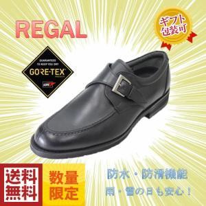 リーガル REGAL 34NRBB ゴアテックス モンクストラップ ビジネスシューズ 革靴 ブラック 靴 就職祝 成人式 就活 リクルート 父の日 プレゼント|fg-store