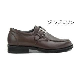 リーガル REGAL 34NRBB ゴアテックス モンクストラップ ビジネスシューズ 革靴 ブラック 靴 就職祝 成人式 就活 リクルート 父の日 プレゼント fg-store 04