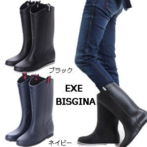 レインブーツ レインシューズ レディース エグゼビスジーナ EXE BISGINA 0018 膝下レインブーツ 長靴 靴 母の日 ギフト プレゼント|fg-store