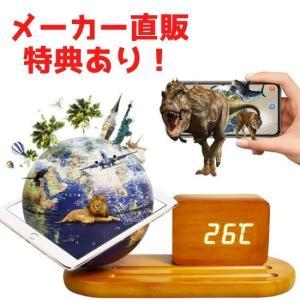 メーカー直販 特典有 13cm AR しゃべる ミニ オルゴール 時計 子供 プレゼント アプリ ボ...