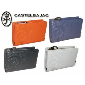 ■商品の詳細説明■ ブランド名 カステルバジャック CASTELBAJAC 商品 ピッコロ 二つ折り...