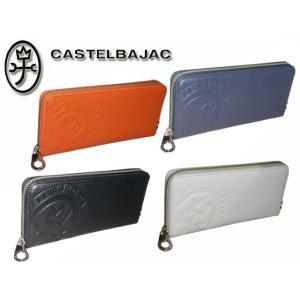 ■商品の詳細説明■ ブランド名 カステルバジャック CASTELBAJAC 商品 ピッコロ 長財布 ...