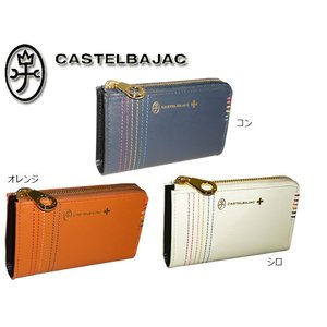 ■商品の詳細説明■  ブランド名 カステルバジャック CASTELBAJAC   商品 シェスト 二...