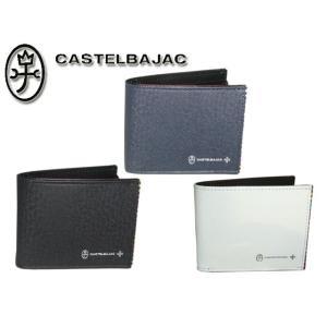 ■商品の詳細説明■ ブランド名 カステルバジャック CASTELBAJAC  商品 アーチ 2つ折り...
