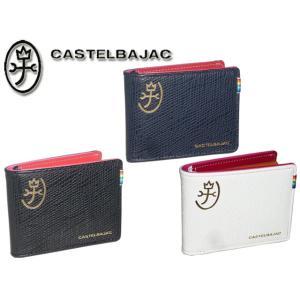 ■商品の詳細説明■  ブランド名 カステルバジャック CASTELBAJAC   商品 レインボー ...